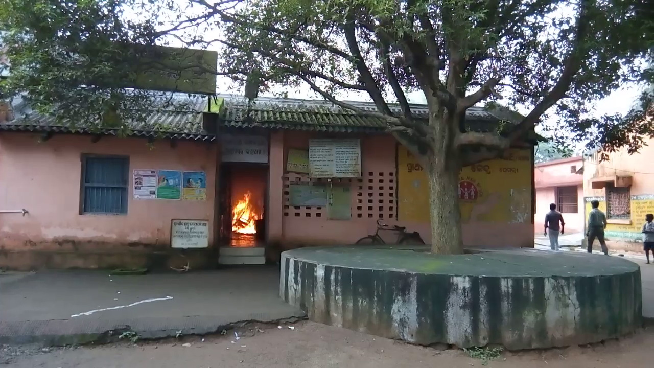 themra-phc-arson