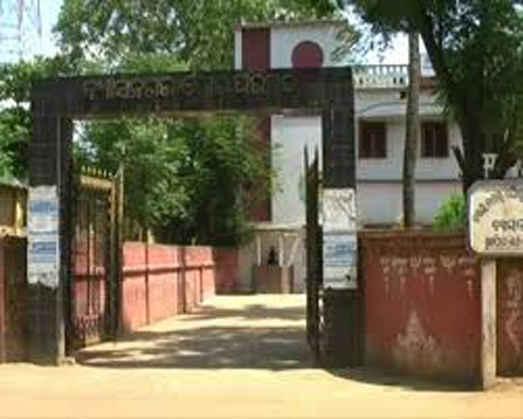 Vyasanagar Municipality