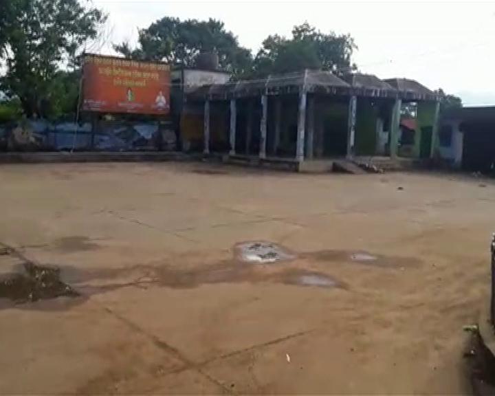 angul-bandh