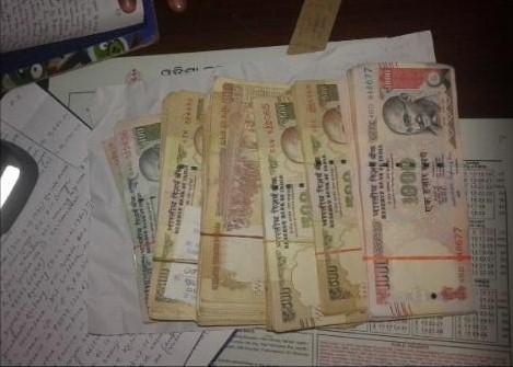 cash-vigilance