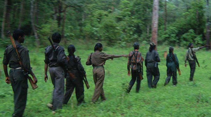 maoist-696x385