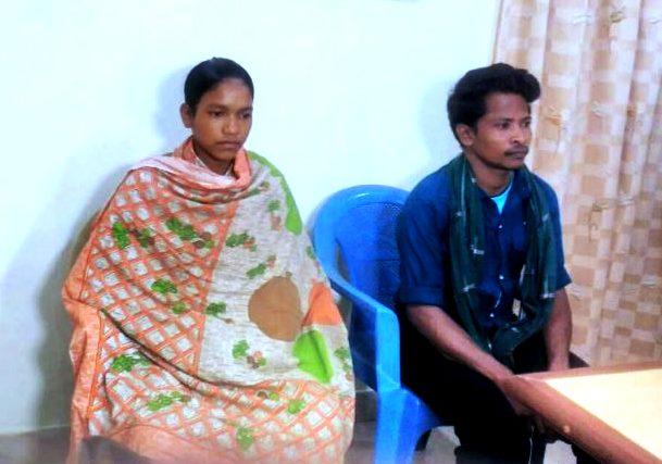 maoist-couple-surrender