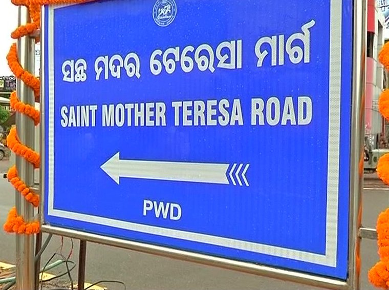 mother teresa road