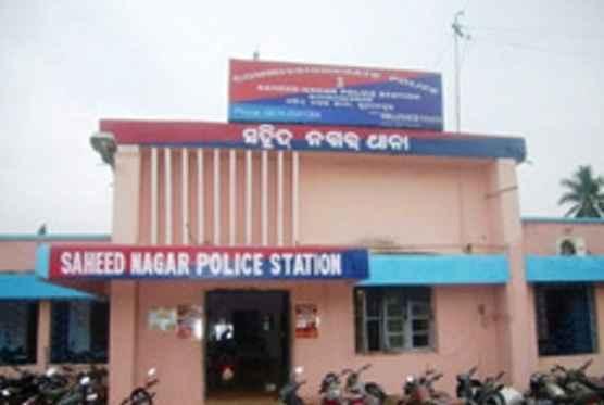 saheed-nagar-police-station