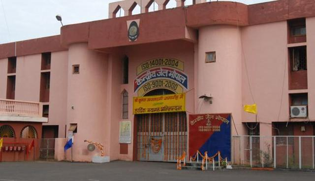 bhopal-central-jail