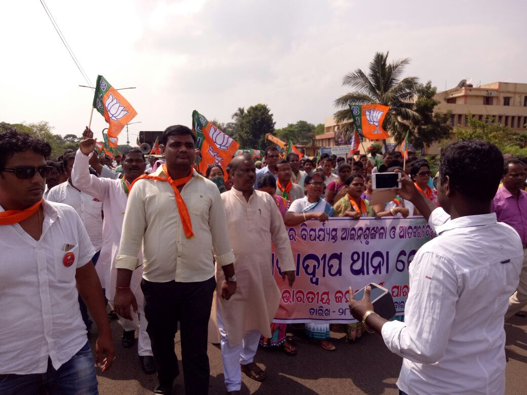 bjp-protest-paradip-gm-murder