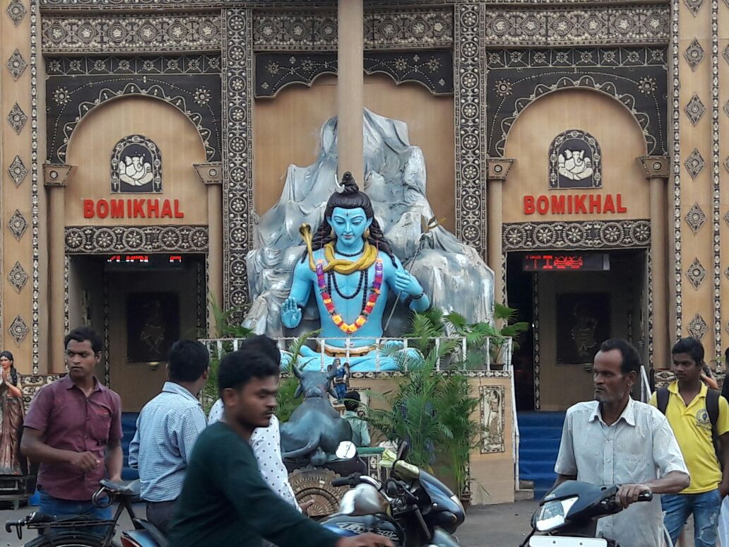 bomikhal-new