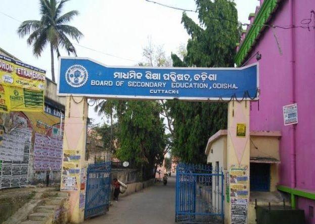 bse-odisha
