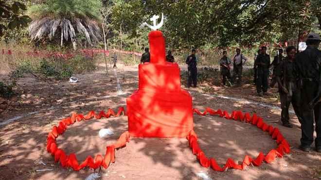 bhurukundi-maoist-meeting