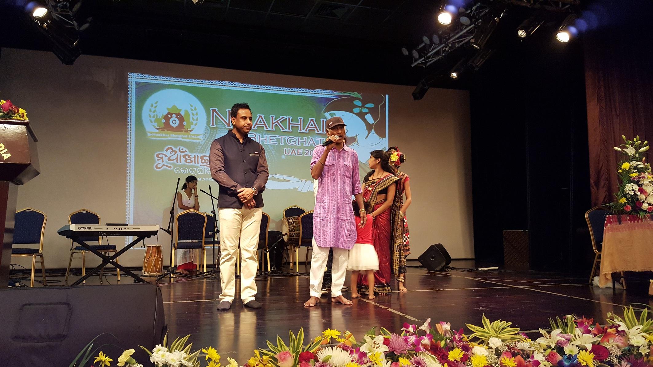 bhushan-with-shri-haripal