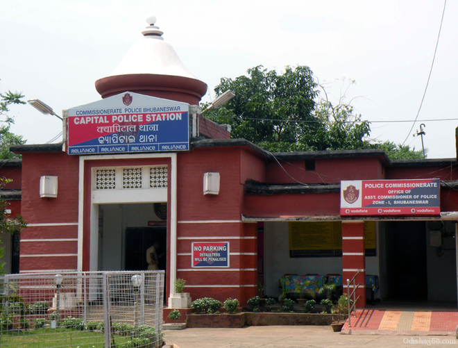 capital-police-station