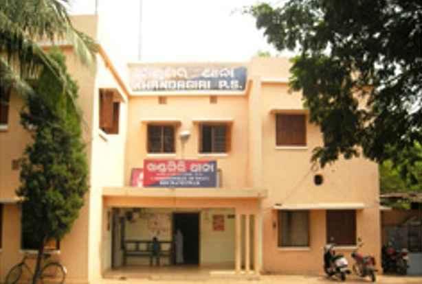 khandagiri-police-station-fir