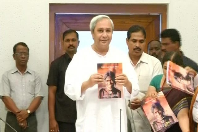 naveen-unveils-senior-citizen-policy