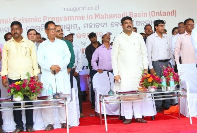 national-seismic-programme-dharmendra-pradhan