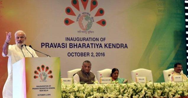 prabhasi-bharatiya-kendra