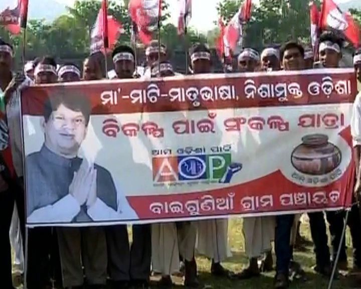 aama-odisha-party-rally-khandapada