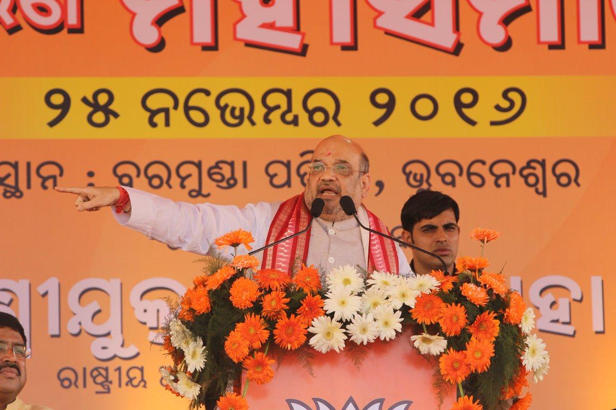amit-shah-baramunda-odisha