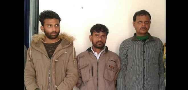 ganja-smugglers-arrested