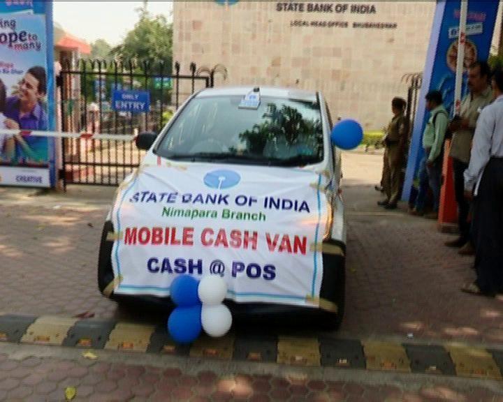 mobile-atm-odisha