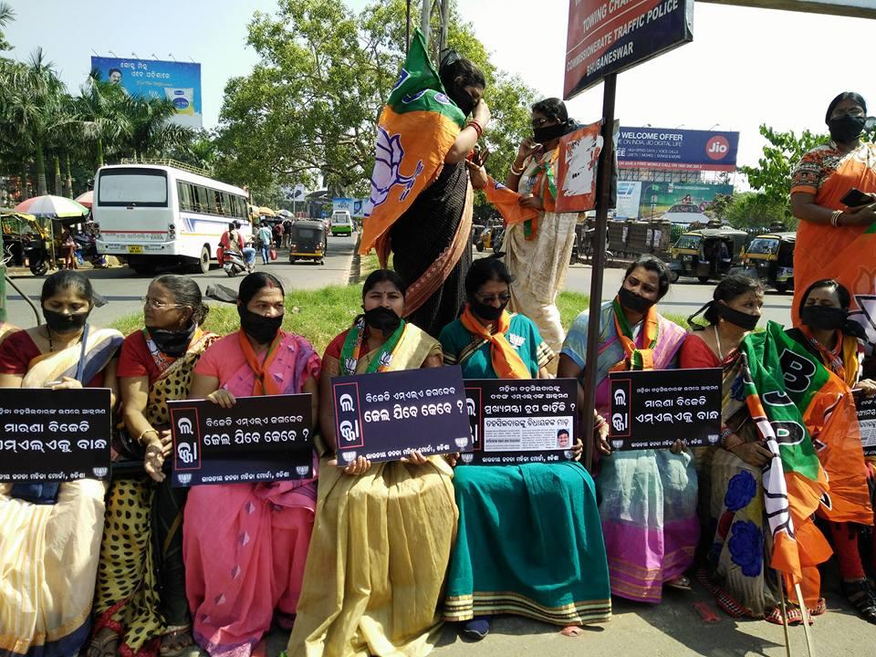 odisha-bjp-demands-action-against-prasanta-jagadev