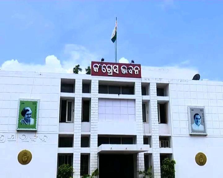 odisha-congress-headquarters-congress-bhawan