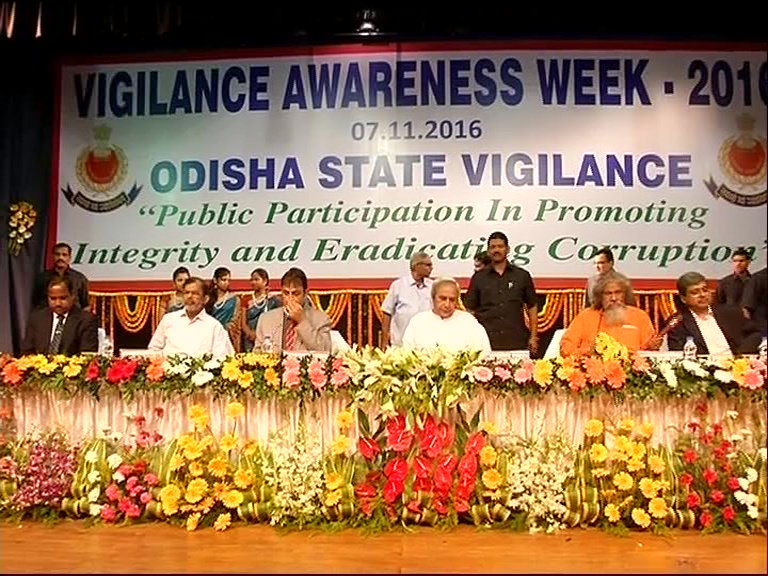 vigilance-awareness-week