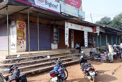 athagarh-bandh