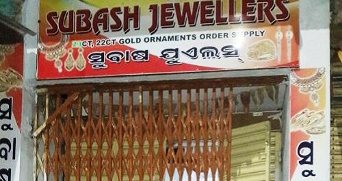 jewellery-loot