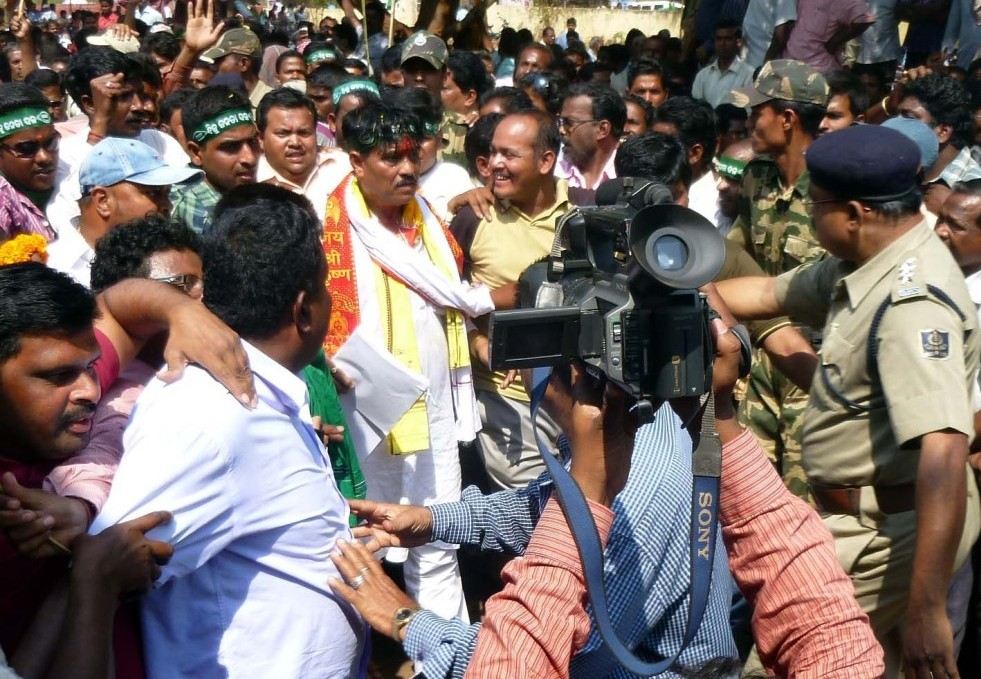 raja-swain-procession-nomination-file