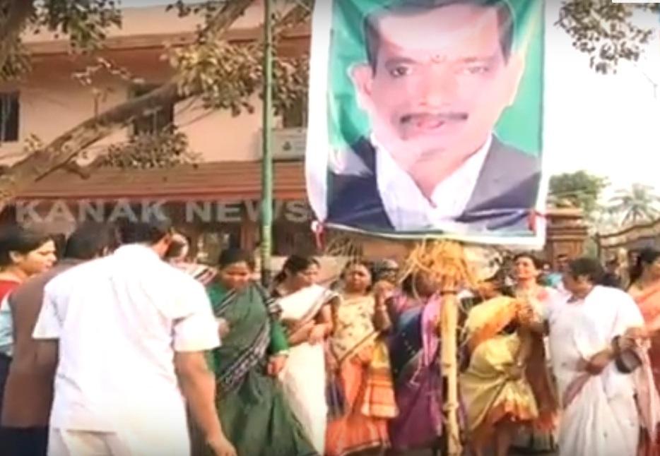 congress-agitation