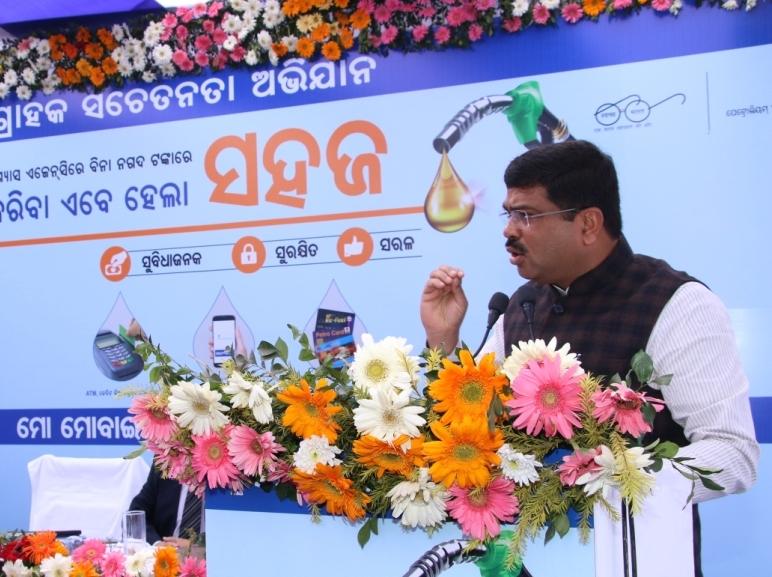 dharmendra-pradhan-cashless-campaign