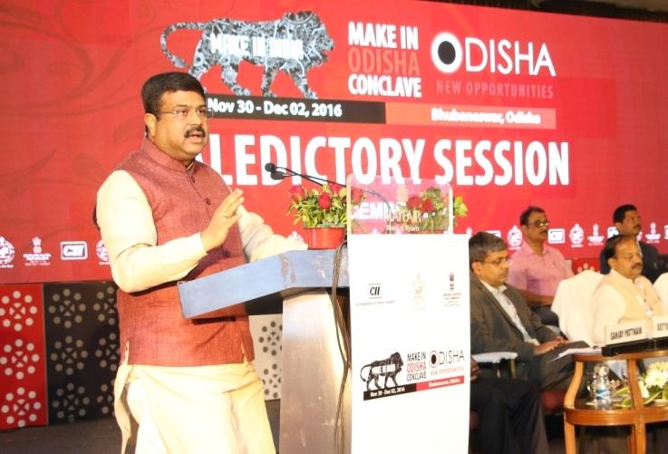 dharmendra-make-in-odisha-conclave