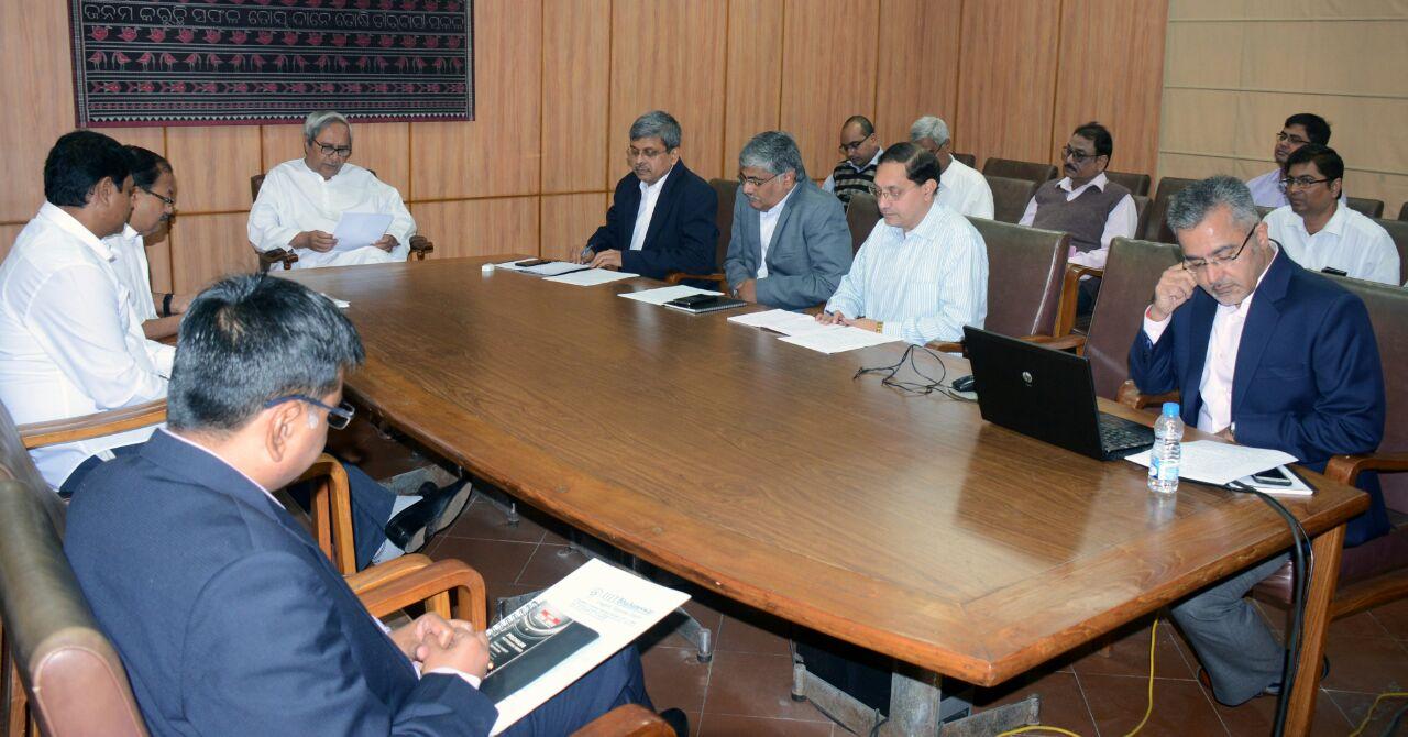 industries-review-meeting