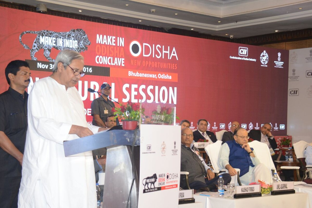 naveen-patnaik-make-in-odisha-conclave