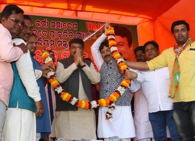 priyabrata-majhi-congress-joins-bjp