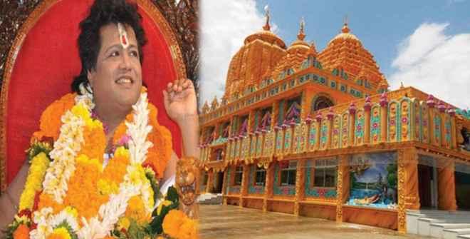 sarathi-baba-ashram