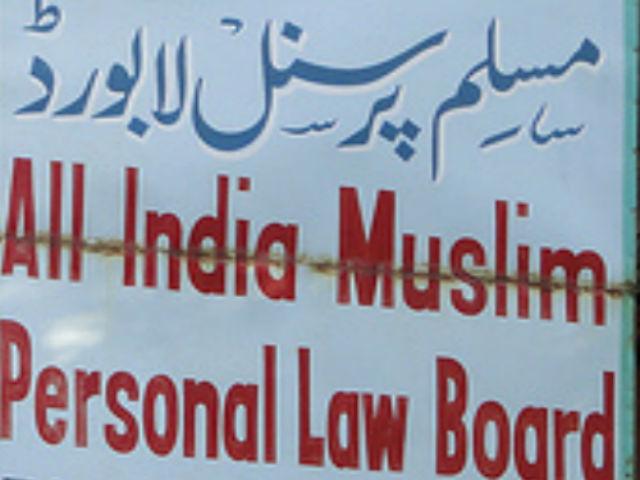 all-india-muslim-personal-law-board