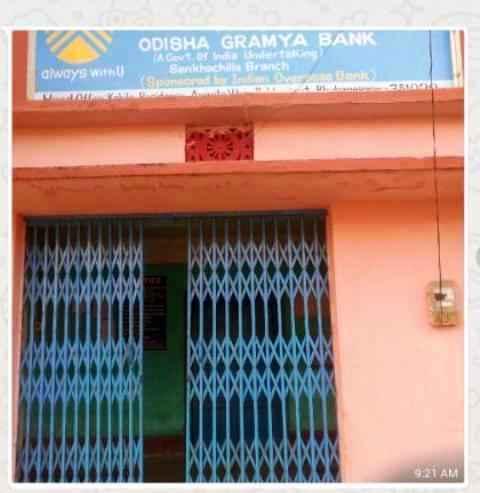bank-loot-jajpur