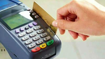 card-payment