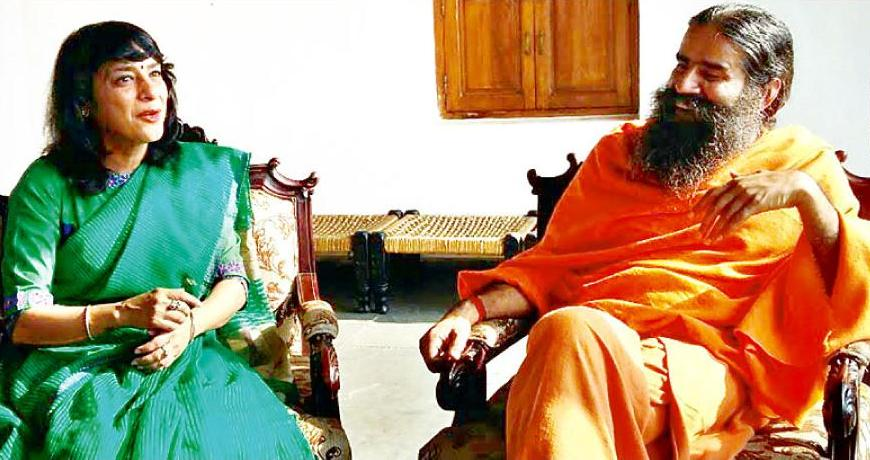 monica-nayyar-and-baba-ramdev