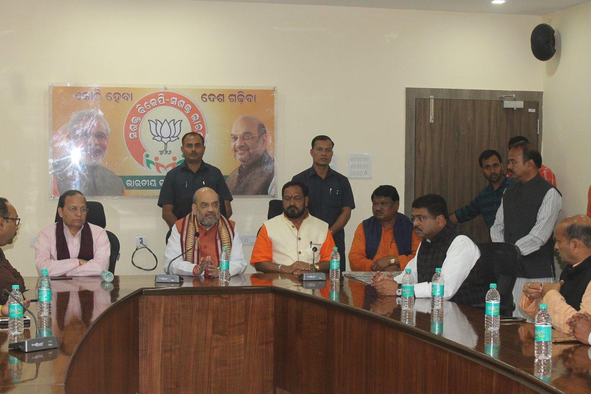 Amit shah odisha panchayat poll review