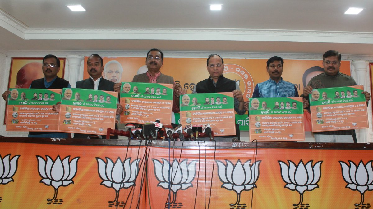 BJP releases campaign poster