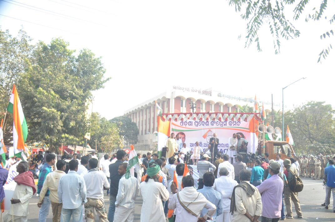 Congress RBI demonstration demonitisation 2