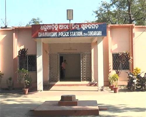dharuadihi-police-station