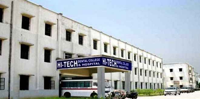 hi-tech-dental-college