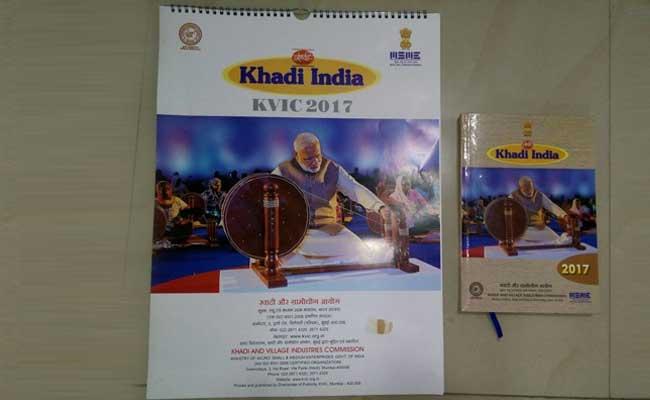 KVIC calendar