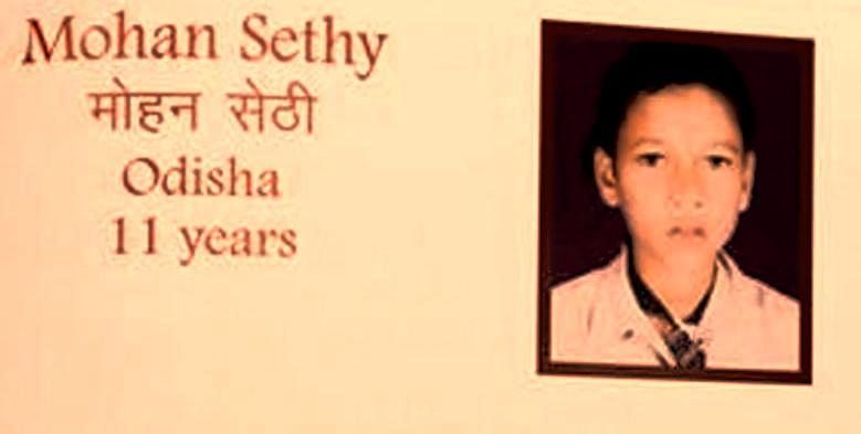 Mohan Sethy