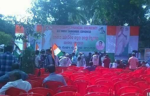 tmc-rally-bhubaneswar