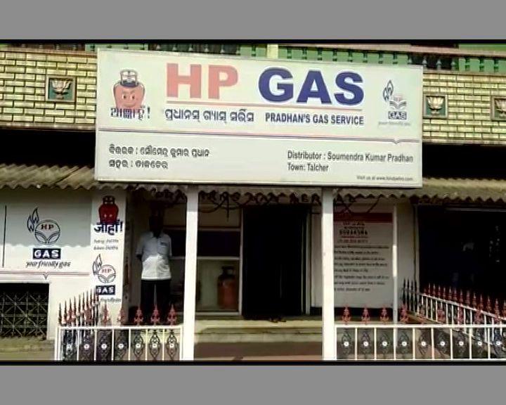 gas agency raid