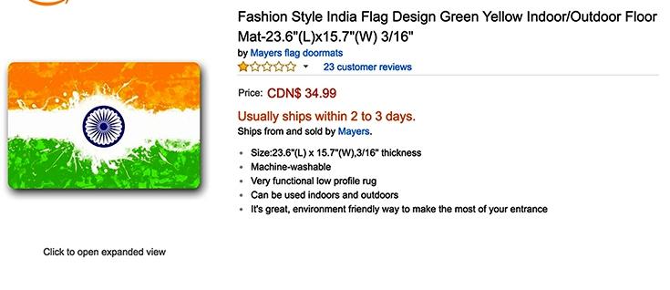 indian flag door mat